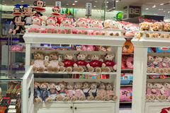 Rows of soft toys in the supermarket Siam Paragon in Bangkok, Thailand. Royalty Free Stock Photos