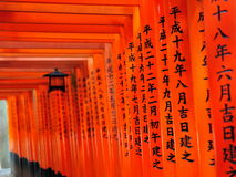 Rows of torii gates of Fushimi Inari Taisha Shrine Stock Photo