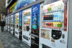 Rows of Vending Machines. Vending machines in Shinjuku in Tokyo, Japan selling beverages stock photography