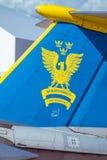 Royal Air Force Flight Academy Royalty Free Stock Image