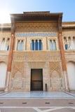 Royal Alcazar of Sevilla, Spain Stock Photo