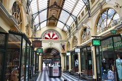 Royal Arcade, Melbourne Stock Photo
