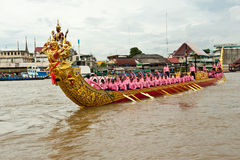 The Royal Barge Procession Exercise Royalty Free Stock Photo