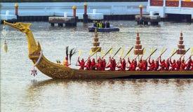 The Royal Barge Suphannahong Stock Photos