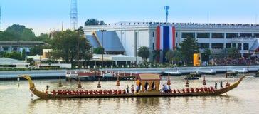 The Royal Barge Suphannahong Stock Image