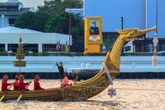 The Royal Barge Suphannahong Royalty Free Stock Photo
