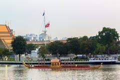 Royal Barge Thailand Royalty Free Stock Image
