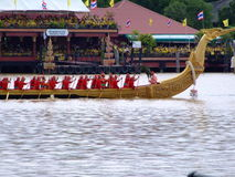 Royal boat, Bangkok, Thailand. Royalty Free Stock Image