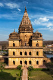 Royal cenotaphs of Orchha Stock Images