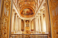 Royal Chapel of Versailles, France royalty free stock photos