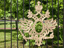 The Royal coat of arms on of the Museum-reserve Tsaritsyno in Moscow - may 2016 Royalty Free Stock Image