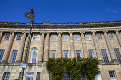 Royal Crescent in Bath Royalty Free Stock Images