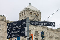 The Royal Dramatic Theater Stockholm Royalty Free Stock Photos