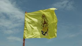 Royal Flags of Thailand Royalty Free Stock Photography