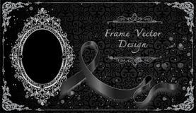 Royal frame on black pattern background, Vintage photo frame on drake background, antique. Golden ornament Royalty Free Stock Images