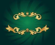 Royal frame Stock Image