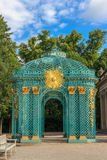 The royal garden furniture in the palace and park ensemble of Sanssouci, Potsdam, Germany Stock Photos