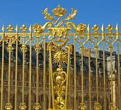 Royal Gate at Versailles Stock Photo
