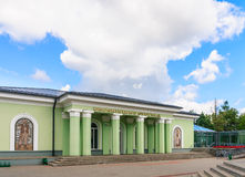 The royal hospital Druskininkai - chief medical health center Royalty Free Stock Image