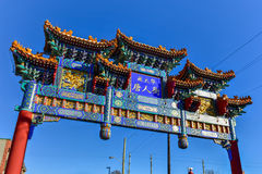 Royal Imperial Arch - Ottawa, Canada. The royal imperial arch in Ottawa, Canada. It marks the entrance of the Chinatown area in Ottawa. Rich in symbolism, the royalty free stock photo