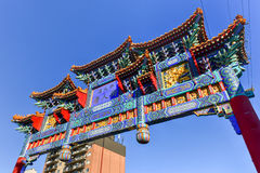 Royal Imperial Arch - Ottawa, Canada. The royal imperial arch in Ottawa, Canada. It marks the entrance of the Chinatown area in Ottawa. Rich in symbolism, the royalty free stock image