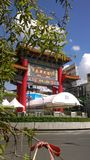 Royal Jubilee Gate,  Chinatown, Bangkok Royalty Free Stock Images