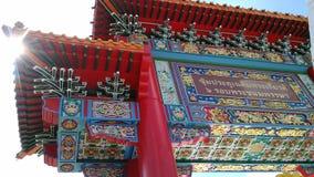 Royal Jubilee Gate,  Chinatown, Bangkok Royalty Free Stock Photos