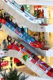 Royal Meenakshi Mall Bangalore India. Royal Meenakshi Mall at Bangalore, India with pongal decorations Royalty Free Stock Images