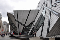 Royal Ontario Museum Stock Photo