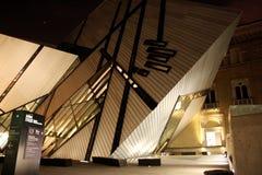 Royal Ontario Museum Royalty Free Stock Photo