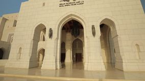 Royal Opera House Muscat. Camera movement between columns, building details inside and outside stock video