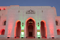 The Royal Opera House Muscat, Oman Stock Photography
