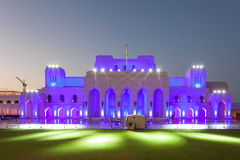 The Royal Opera House Muscat, Oman Royalty Free Stock Image