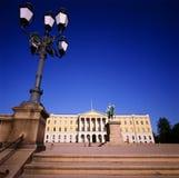 Royal Palace, Όσλο Στοκ Εικόνες