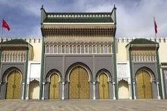 Royal Palace av Fez Royaltyfri Foto
