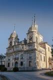 Royal Palace av La Granja Royaltyfri Fotografi