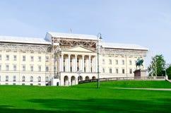 Royal Palace bajo construcción en Oslo Noruega Imagen de archivo