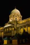 Royal palace cupola at night, budapest Royalty Free Stock Photography