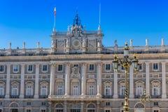 Royal Palace di Madrid Palacio de reale Madrid, funzionario r Immagini Stock Libere da Diritti