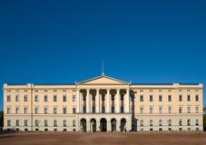 Royal Palace em Oslo, Noruega Imagem de Stock