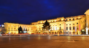 Royal Palace en Bucarest, Rumania Imagen de archivo libre de regalías