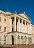 Royal Palace en Oslo, Noruega Foto de archivo libre de regalías