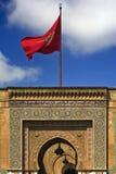 Royal Palace en Rabat Fotos de archivo libres de regalías