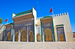 Royal Palace Fes Royalty Free Stock Image