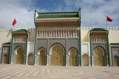 The royal palace in Fes Morocco royalty free stock photography