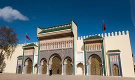 Royal Palace Fez Photos libres de droits