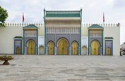 Dar El Makhzen. Royal Palace of Fez (Dar El Makhzen), Morocco Royalty Free Stock Photos
