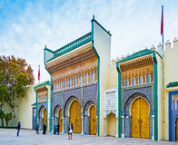 Royal Palace in Fez, Morocco. North Africa. Royalty Free Stock Photos