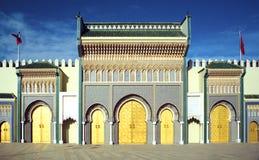 Royal palace Marrakesh. Beautiful decorated entrance of the royal palace at Marrakesh, Morocco Royalty Free Stock Photography