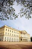 Royal Palace, Oslo, Noorwegen Royalty-vrije Stock Afbeelding